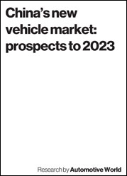 China's new vehicle market: prospects to 2023