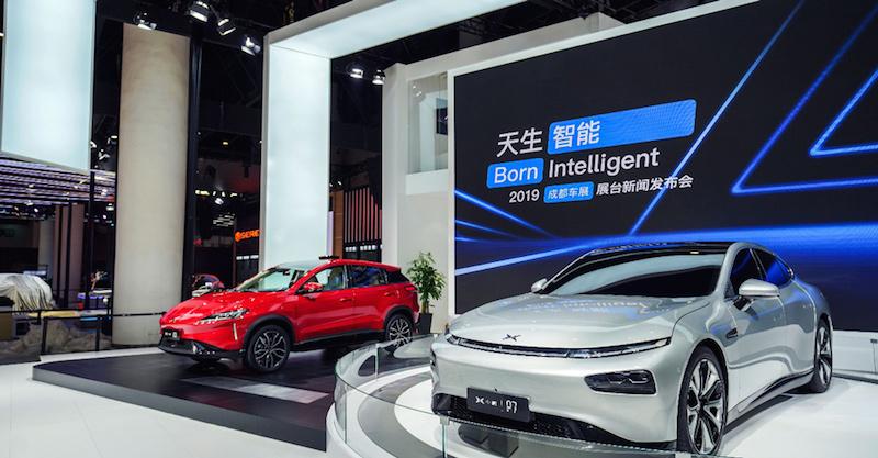 Xpeng Guangzhou Auto Show