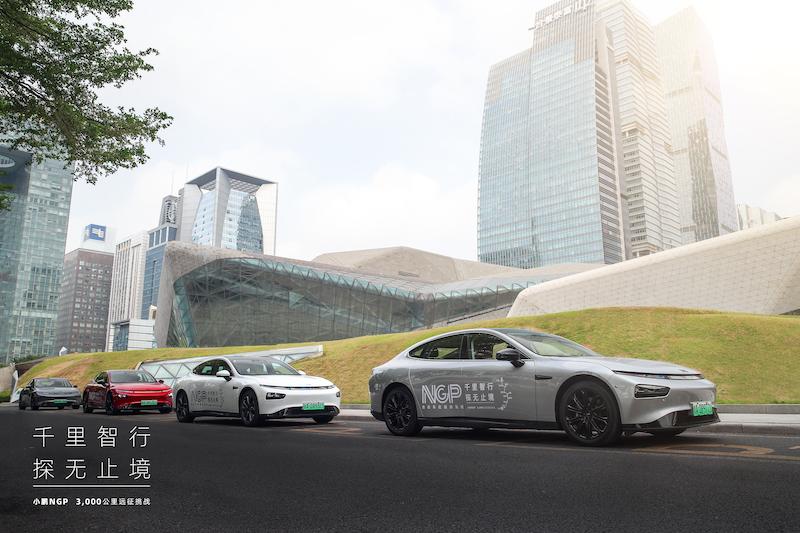 Xpeng autonomous drive test