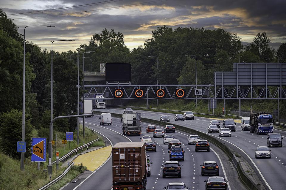 智能高速公路